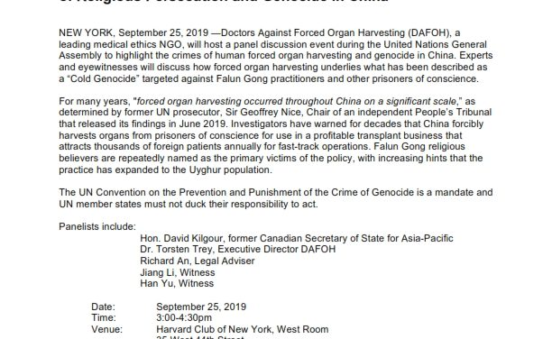 United Nations General Assembly : DAFOH Discusses Role of Forced Organ Harvesting as a Tool of Religious Persecution and Genocide in China