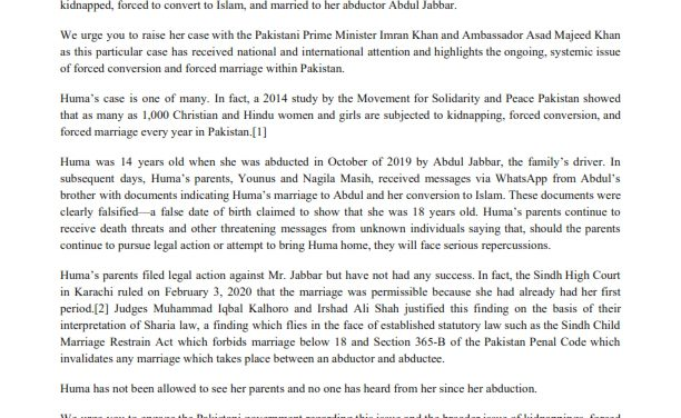 Multifaith letter regarding Huma Younus