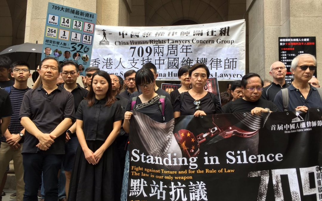 """China: Statement by the Spokesperson on the 5th anniversary of the """"709 crackdown"""" on human rights lawyers and defenders"""