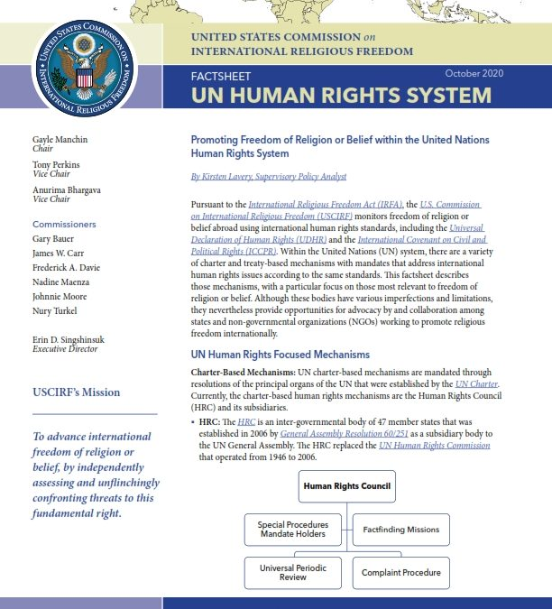 USCIRF Releases New Report about United Nations Human Rights Mechanisms