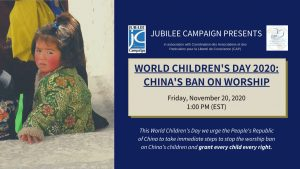 World Children's Day 2020: China's Ban on Worship