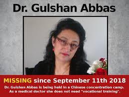 CAP Freedom of Conscience joined a coalition of NGO to demand the release of Dr. Gulshan Abbas.