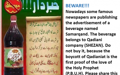 ANTI-AHMADIYYA VIDEO TARGETING LITTLE CHILDREN IS GOING VIRAL TO SOW THE SEEDS OF HATRED, FANATICISM, AND BIGOTRY IN THE MINDS OF INNOCENT PAKISTANI CHILDREN
