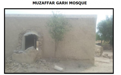 ANOTHER AHMADIYYA MOSQUE IN PAKISTAN DEVASTATED AND DESECRATED, PUNJAB PAKISTAN