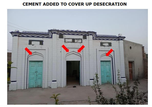 LOCAL POLICE DISGUISED AS CIVILIANS DESECRATE ANOTHER AHMADIYYA MOSQUE IN FAISALABAD, PAKISTAN AS PART OF CONTINUED STATE-SPONSORED PERSECUTION OF AHMADIS
