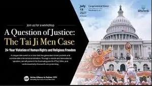 Tai Ji Men Case Discussed at International Religious Freedom Summit 2021