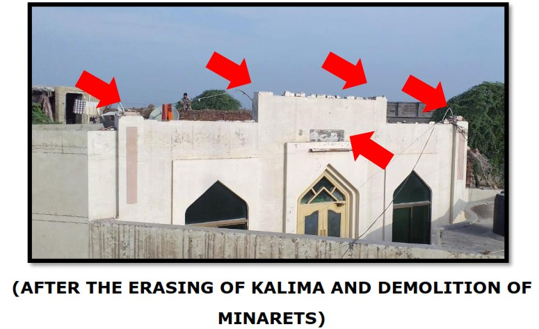 LOCAL POLICE DISGUISED AS CIVILIANS DESECRATE YET ANOTHER AHMADIYYA MOSQUE IN DISTRICT FAISALABAD, PAKISTAN (CHAK #84 GB)